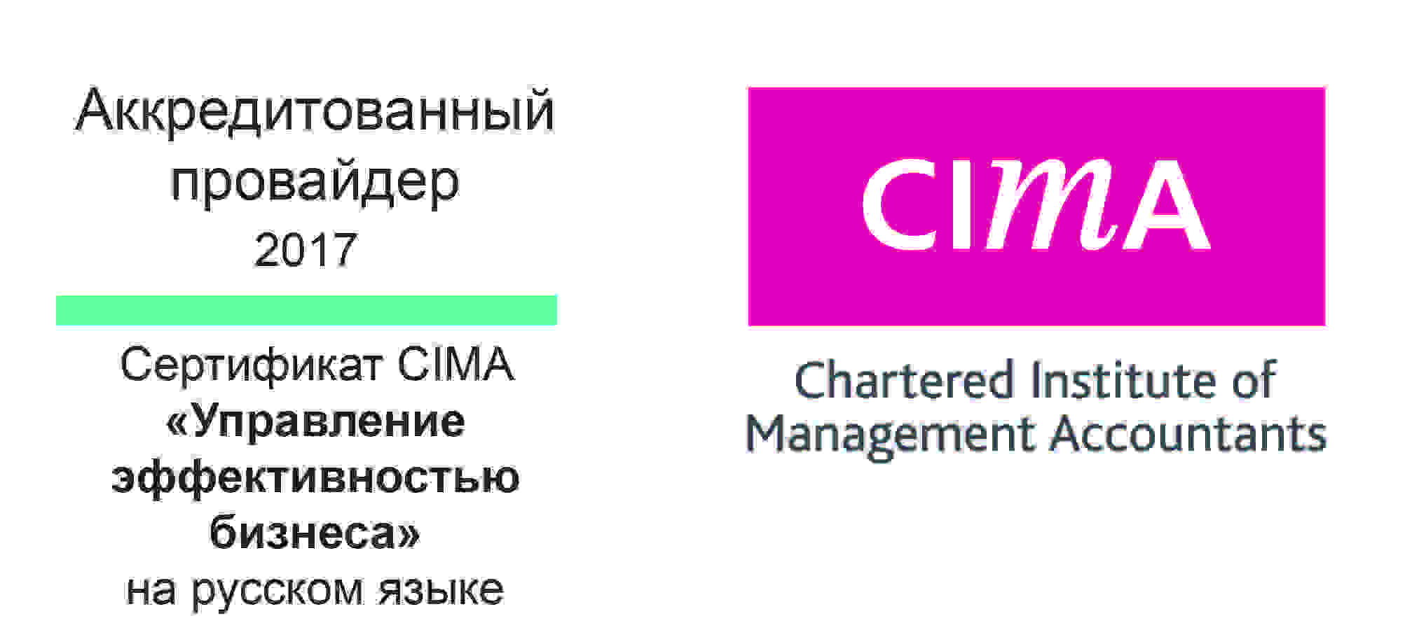 CIMA Partner